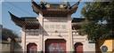 宁波灵山寺