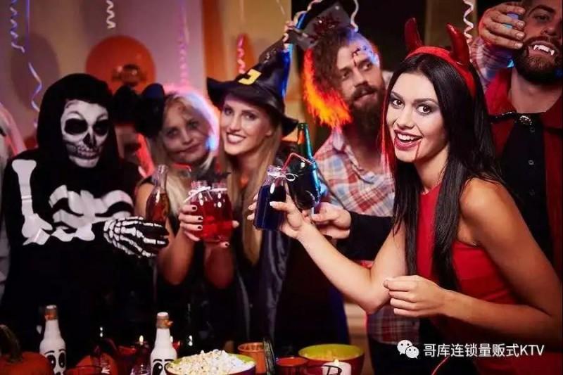 """10月31日""""狂欢夜″、11月1日""""万圣节""""盛世歌库KTV与您一起嗨!"""